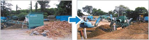 機械で土とガレキ類を分別し、産業廃棄物処理をしている様子